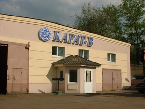 КАРАТ-В строительная компания