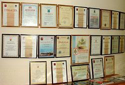 Награды за реконструкцию и ремонт